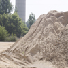 Sand mound at the Gail Briggs Inc property in Charlotte, Michigan